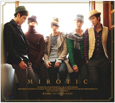 mirotic-version-c