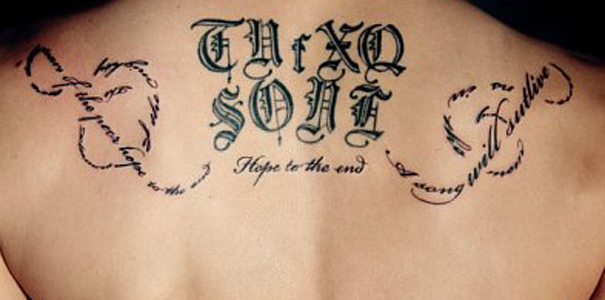 Popular Latin Phrase Tattoos, designs, info and more