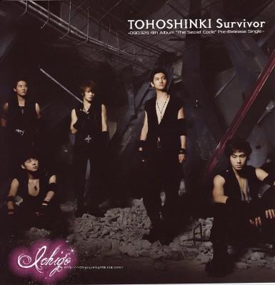 survivor02