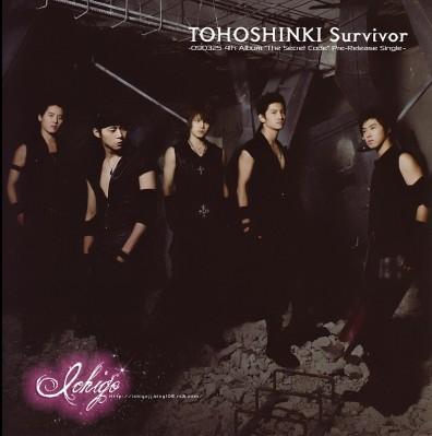 survivor03