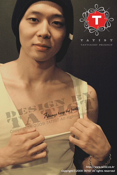 JaeJoong and Yoochun shows off their    Always keep the faith    Yoochun Shirtless