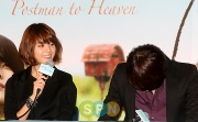 heavenspostmanpresscon (30)