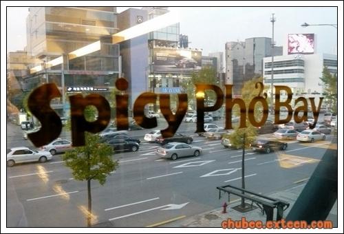 spicyphobay01