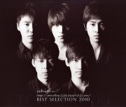 bestselection2010pics (1)