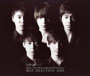 bestselection2010pics (1)