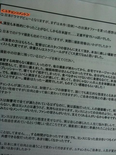 chibaryuhei0428-01