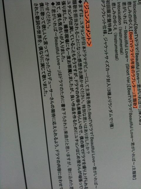 chibaryuhei0428-02
