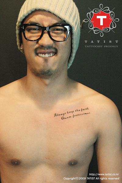 "Just like JaeJoong and Yoochun, he has a ""Always Keep The Faith"" tattoo on"